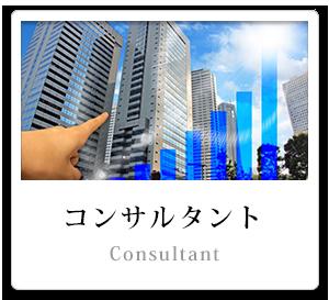 分析機器の輸入販売&コンサルタントの株式会社テックアナリシス